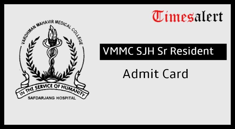 VMMC SJH Sr Resident Admit Card