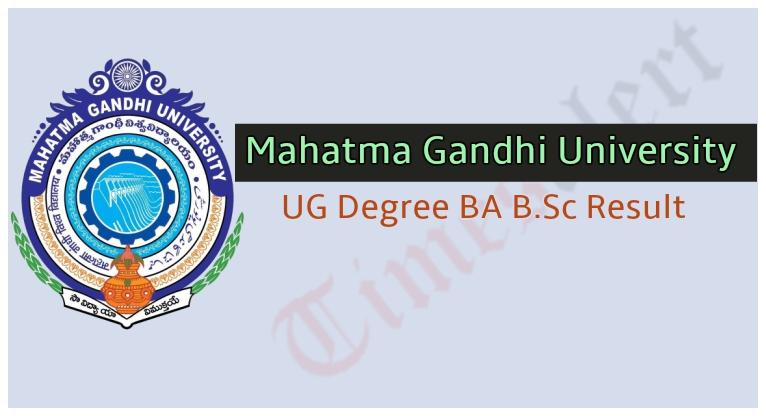 Mahatma Gandhi University Result