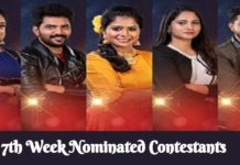 7th Week Nominated Contestants
