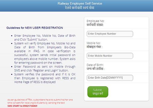 AIMS Registration Portal
