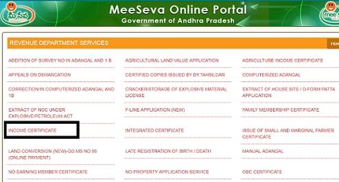 AP EWS Certificate Online