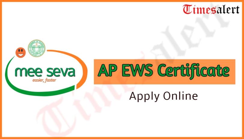 AP EWS Certificate