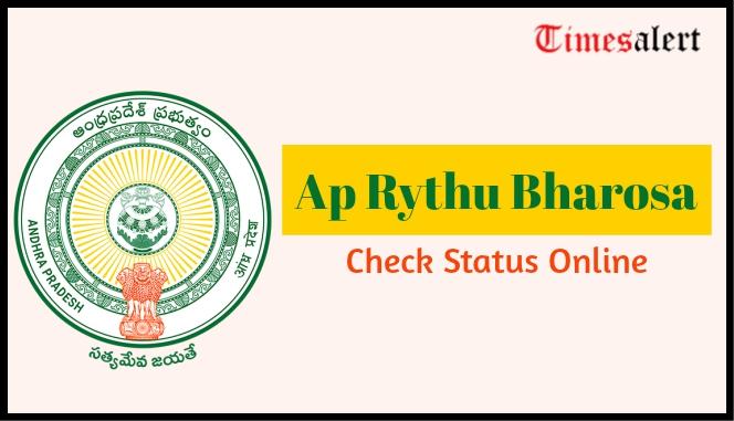 AP Rythu Bharosa