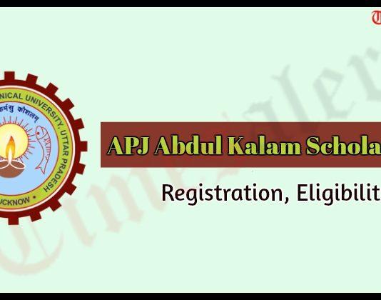 APJ Abdul Kalam Scholarship