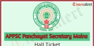 APPSC Panchayat Secretary Mains