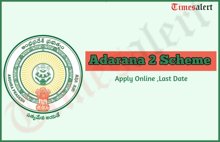 Adarana 2 Scheme