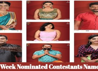 Bigg Boss Telugu Vote - 5th Week Nominated Names