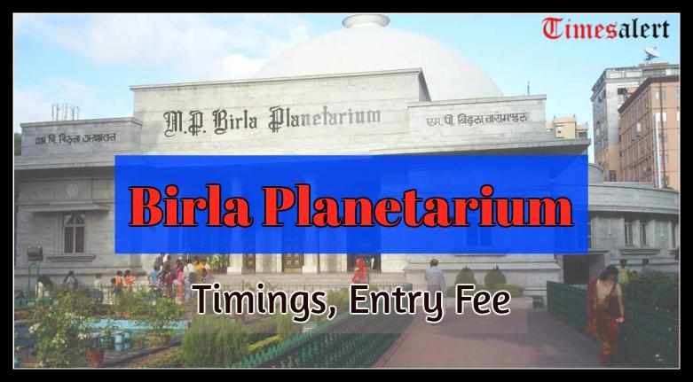 Birla Planetarium Hyderabad