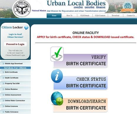 Birth Certificate Uttar Pradesh
