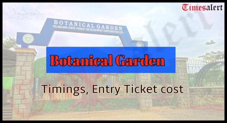 Botanical Garden Hyderabad