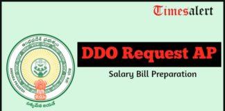 DDO Request AP