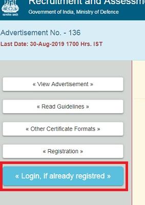 DRDO Scholarship login