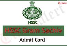 HSSC Gram Sachiv Admit Card