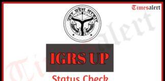 IGRS UP