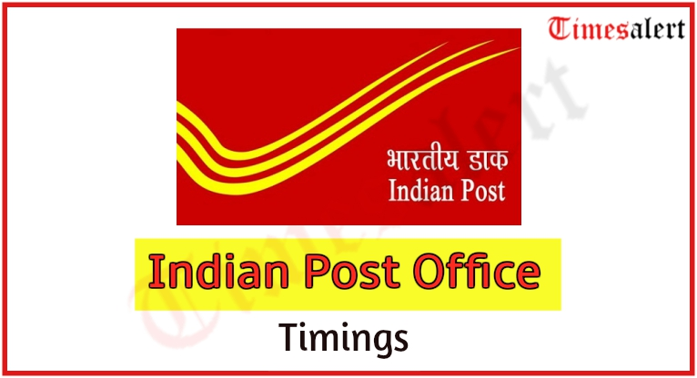 Indian Post Office Timings Daily Working Hours Lunch Time