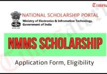 NMMS Scholarship