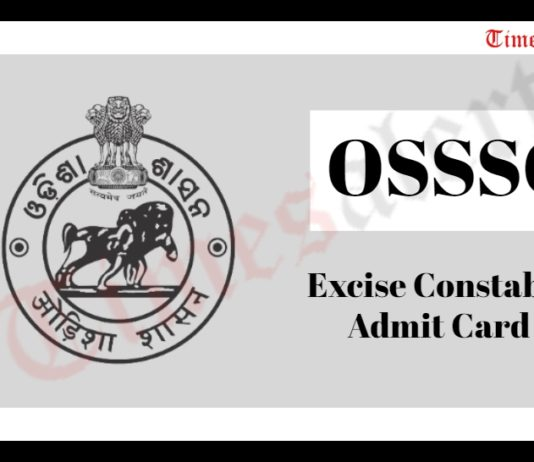 OSSSC Admit Card