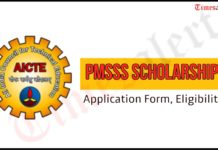 PMSSS Scholarship Apply