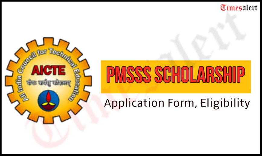 PMSSS Scholarship Apply