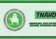 TNAHD recruitment
