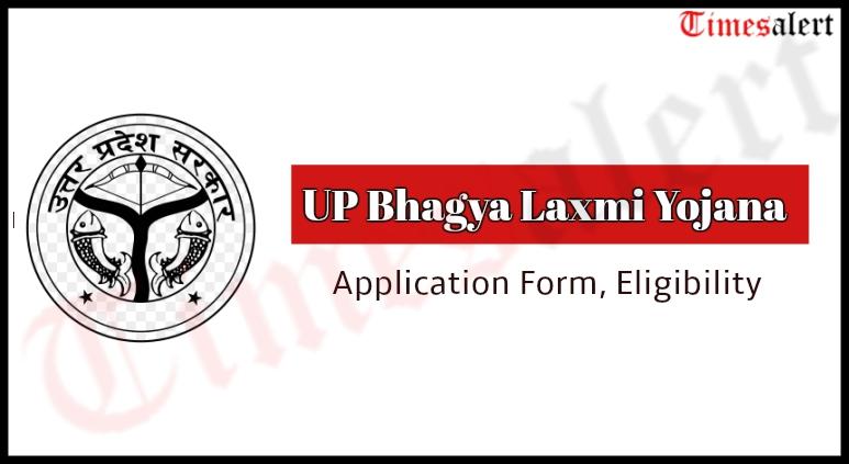 UP Bhagya Laxmi Yojana