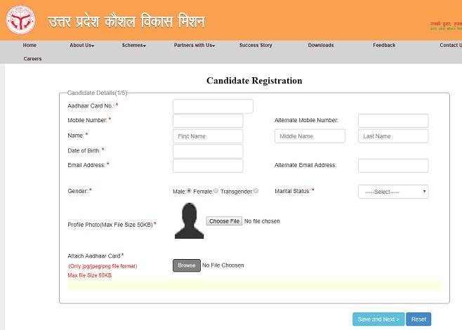 UPSDM Registration