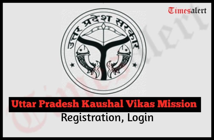 Uttar Pradesh Kaushal Vikas Mission