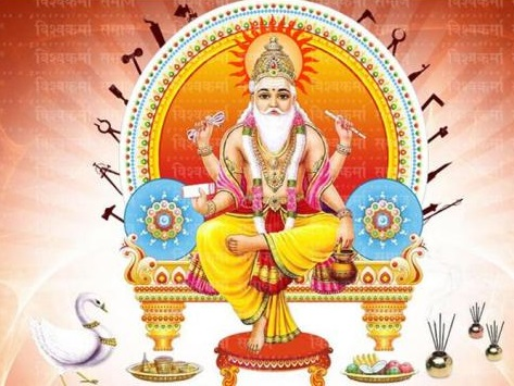 Vishwakarma Puja Vidhanam