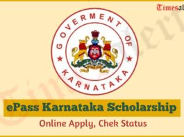 ePass Karnataka Scholarship