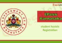 epass Karnataka