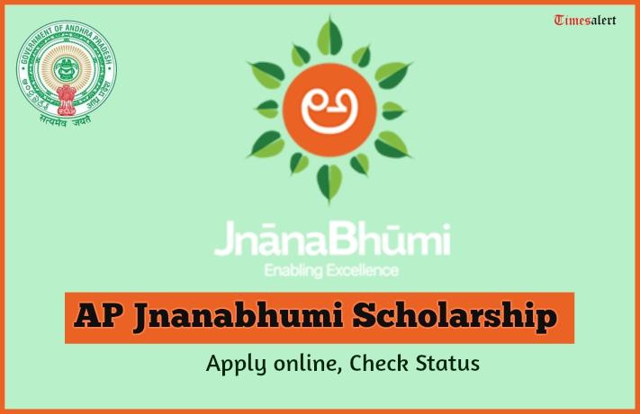 AP Jnanabhumi Scholarship