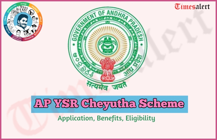 AP YSR Cheyutha Scheme Application