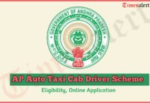 AP YSR Scheme Auto Taxi Cab