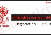 Bihar Kisan Samman Nidhi