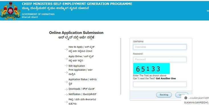 CMEGP Scheme website