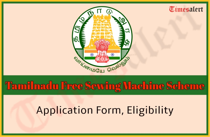 Tamil Nadu Free Sewing Machine