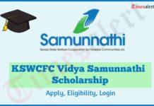 KSWCFC Scholarship