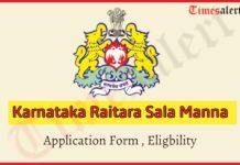 Karnataka Raitara Sala Manna Crop Loan Waiver Scheme