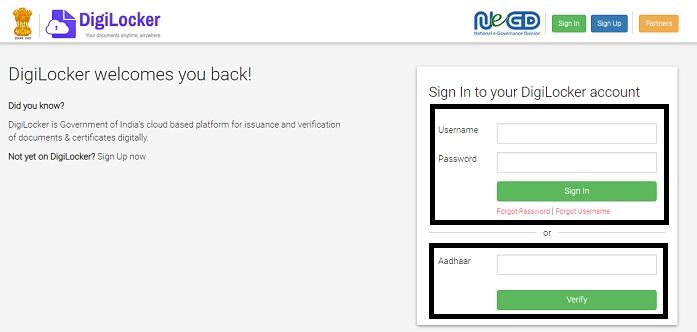 Digilocker App Download