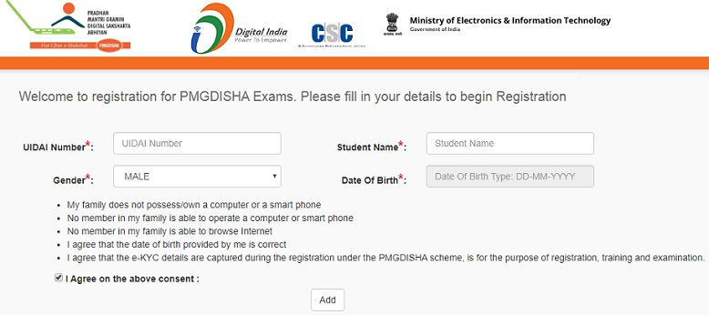 PMGDISHA Apply online