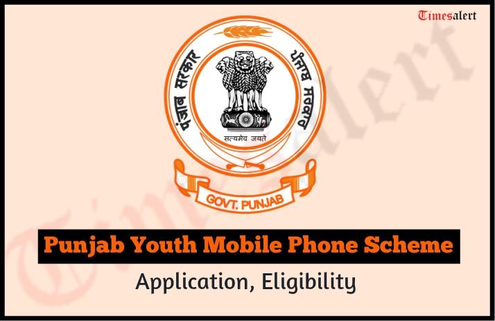 Punjab Youth Mobile Phone