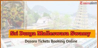 Sri Durga Malleswara Swamy temple timings