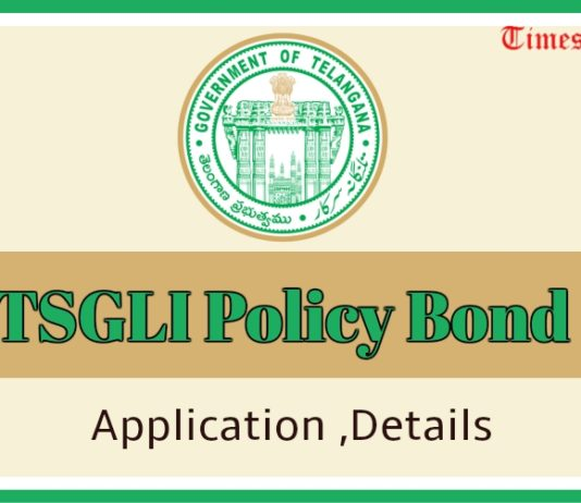TSGLI Policy Bond