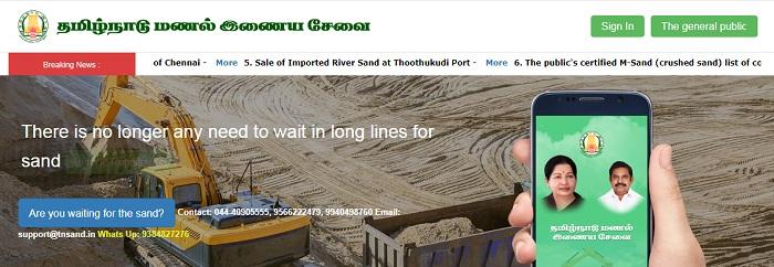 Tamilnadu Sand Booking Web Portal
