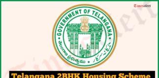 Telangana 2BHK Housing Scheme