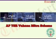 AP YSR Vahana Mitra Scheme