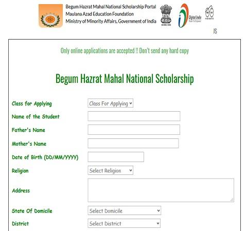 National Scholarship