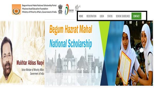 Begum Hazrat Mahal Scholarship amount