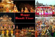 Happy Bundi Utsav