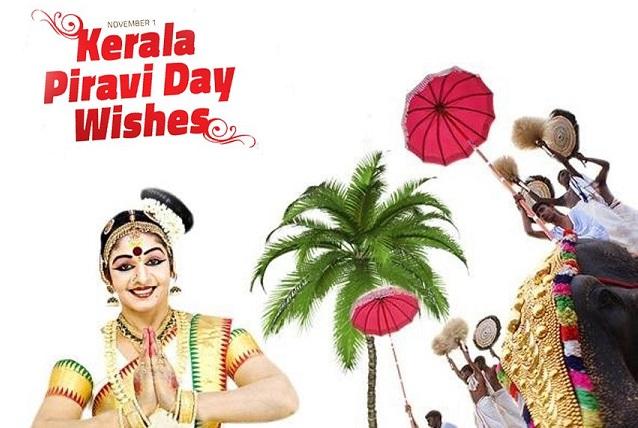 Happy Kerala Piravi Day
